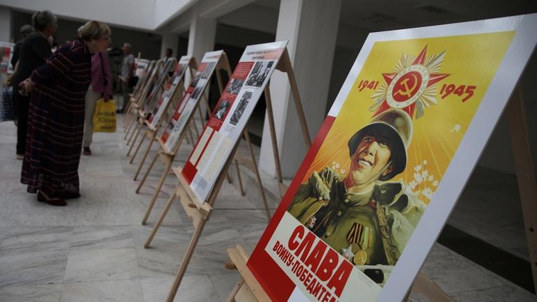 TL: освободители или оккупанты — выставка к 75-летию ввода советских войск расколола Болгарию