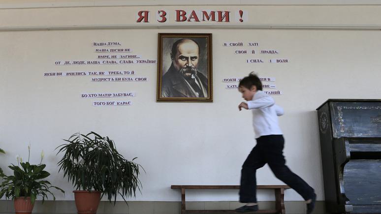 СТРАНА: у Зеленского передумали проводить обещанный на выборах пересмотр языкового закона