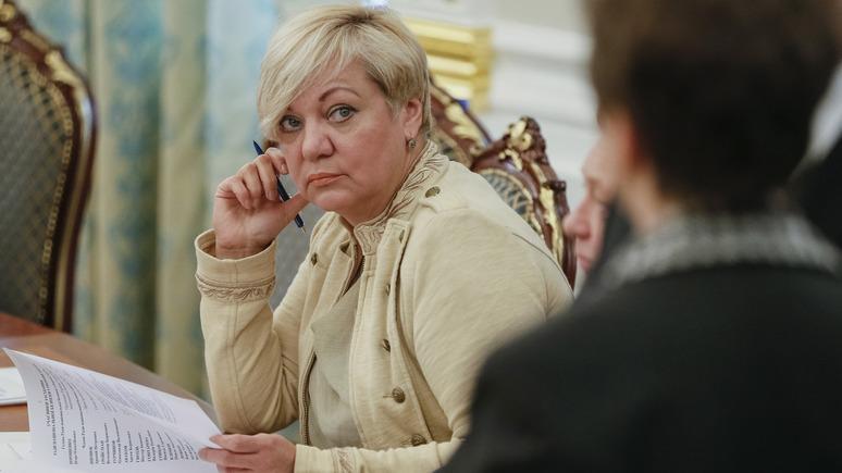 «Террор продолжается»: экс-глава Нацбанка Украины заявила о поджоге её дома — ИноТВ