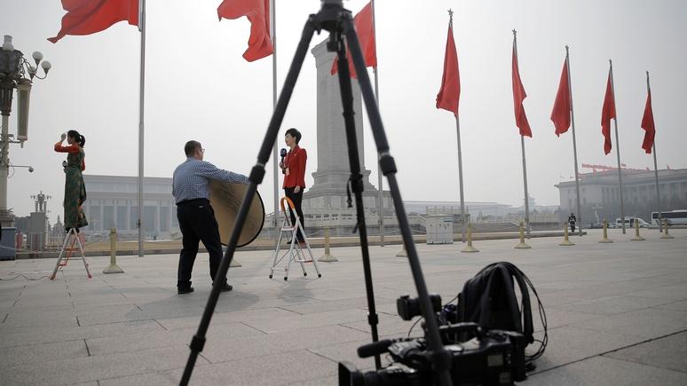 Le Figaro: марксизм-ленинизм и учение Си — китайских журналистов проверят на знание «правильного курса»
