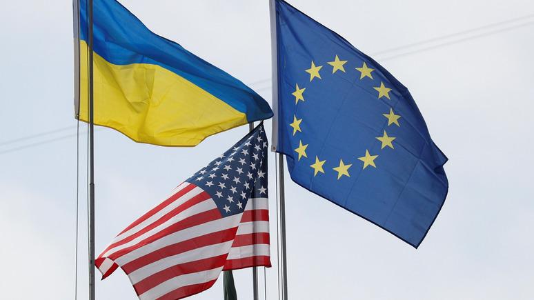American Conservative: Европе пора выбираться из украинской трясины