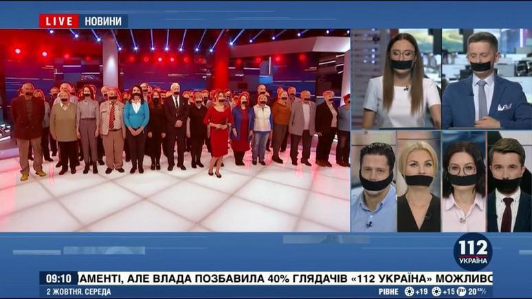 Вести: украинские телеканалы устроили молчаливый протест против цензуры