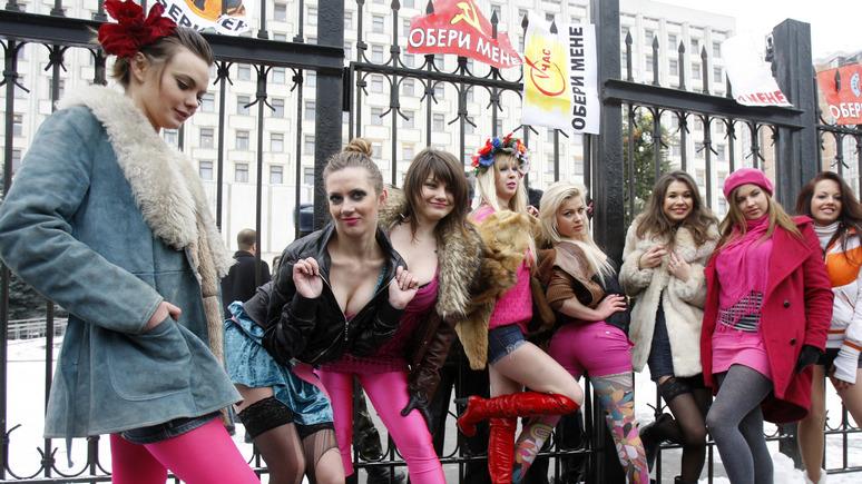 СТРАНА: новый глава Нацполиции Украины выступил за легализацию проституции