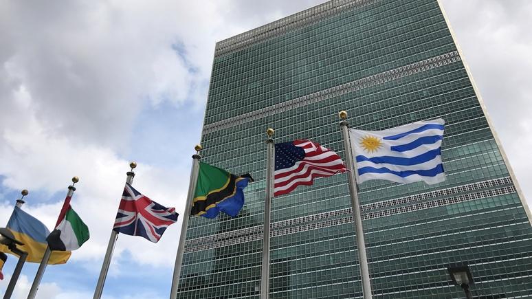 Das Erste: США не заплатили ни цента — к концу месяца ООН останется без денег