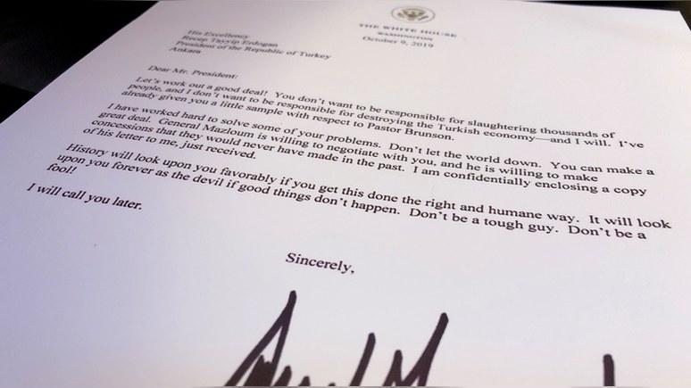 Guardian: «не будь дураком!» — Трамп отправил Эрдогану «странное письмо с угрозами»