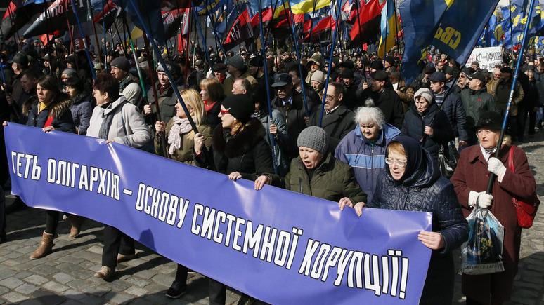 Вести: украинцам предложили заработать на коррупции — писать доносы на взяточников