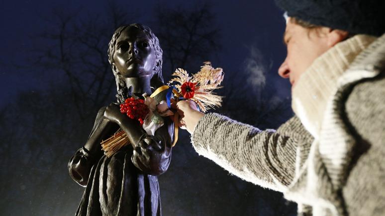 112: посол Украины в Германии призвал бундестаг признать голодомор геноцидом