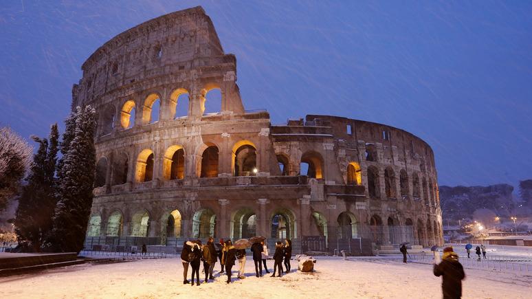 Al Jazeera: США рискуют повторить печальную судьбу Древнего Рима