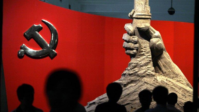 WT: американскую молодёжь поразила «историческая амнезия» — они забывают «угрозы коммунизма»