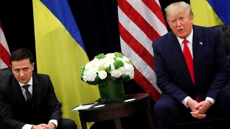 NYT: Зеленский не пошёл на поводу у Трампа лишь «по счастливой случайности»