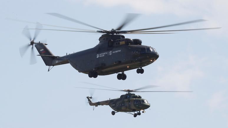 WSJ: вертолётная база России на острове Гогланд призвана держать НАТО в напряжении