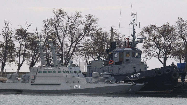Sky News: Россия возвращает Украине задержанные в прошлом году корабли