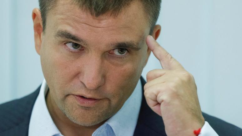 Климкин: России нужен весь юг Украины