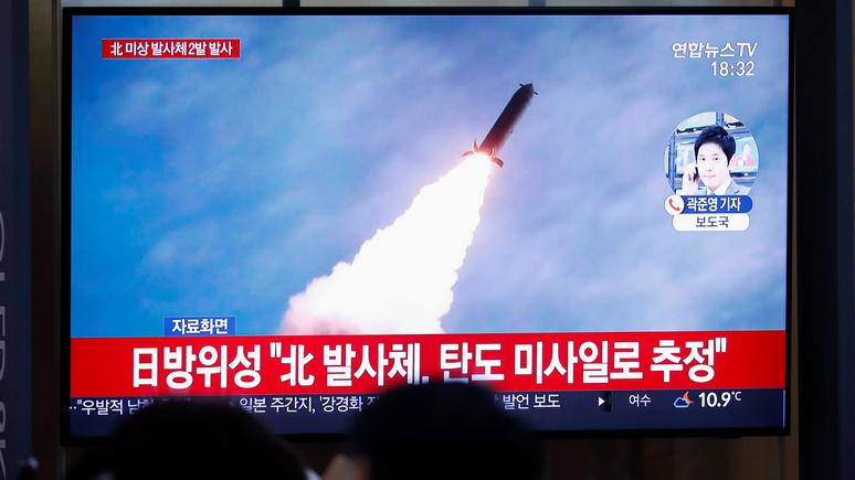 WSJ: Пхеньян напомнил Вашингтону о «ядерном ультиматуме» запуском новых ракет