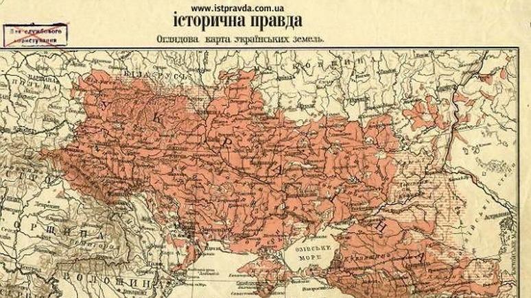 Лiга.net: в Киеве заявили о готовности «принять пару областей России»