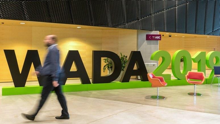 Telegraph: что бы ни решило WADA, России не грозит «полное изгнание»