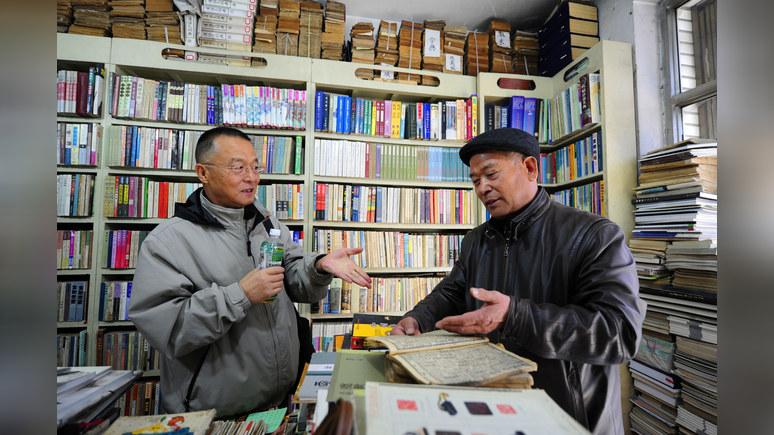 SCMP: сожжение запрещённых книг напомнило китайцам о гонениях на инакомыслящих в императорском Китае