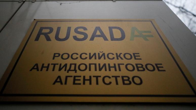 Ouest-France: «стоять на своём» — США призвали не допустить реабилитации российских спортсменов
