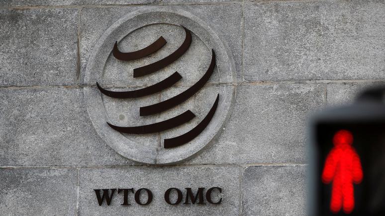 Les Echos: ВТО празднует 25 лет, продолжая искать выход из кризиса