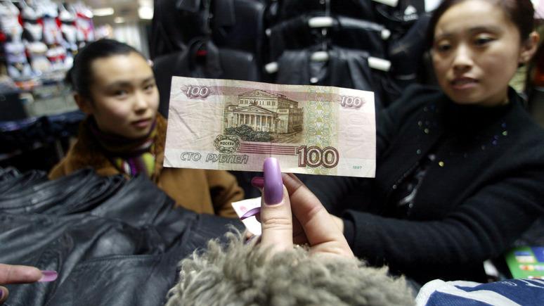 Деньги ещё не всё: Augsburger Allgemeine назвала болевые точки российской экономики