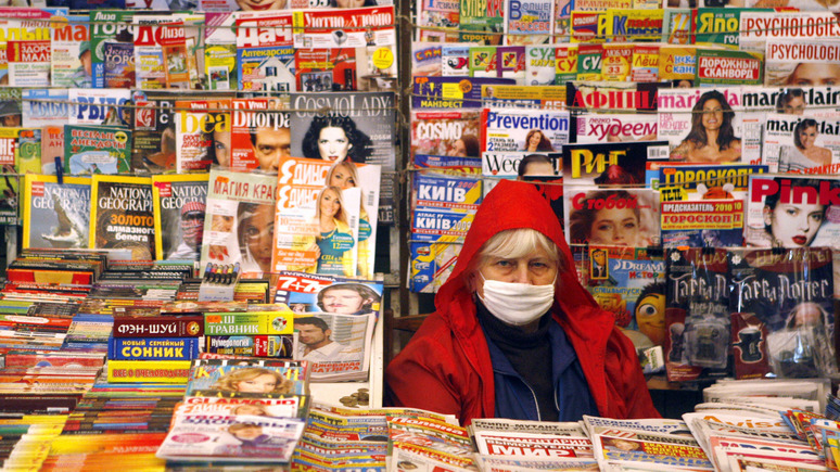 Вести: за рекламу на русском языке на Украине скоро начнут штрафовать