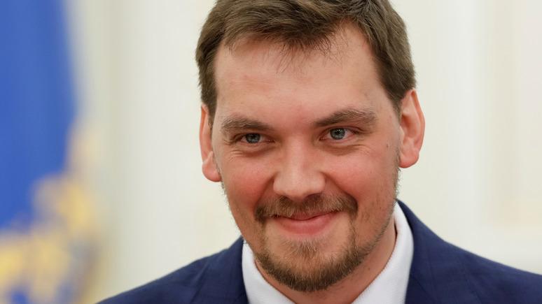 Корреспондент: украинский премьер написал заявление об отставке