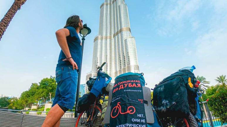 Gulf News: россиянин за полгода добрался в Дубай на футбайке