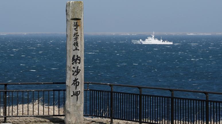 Asia Times: договор между США и Японией похоронил мечты Токио на возвращение Курил