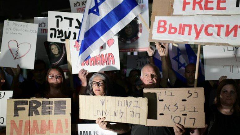 Euronews: Путин пообещал, что с израильской заключённой Наамой Иссахар «всё будет хорошо»