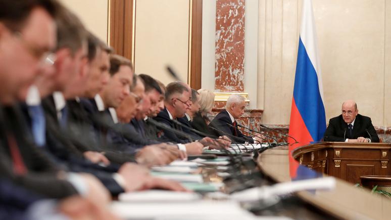 Süddeutsche Zeitung: новый курс — в кабинете министров России технократы сменили политиков
