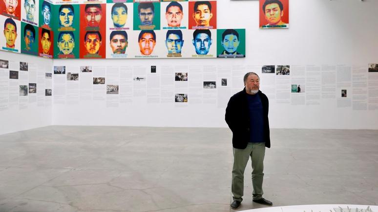 Stern: китайский художник-акционист назвал современную Германию нацистской страной