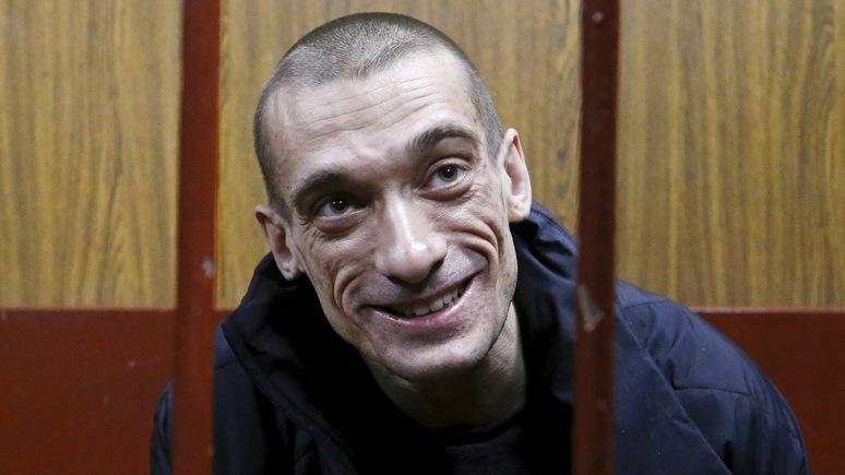 LCI: депутат от партии Макрона предложил «вышвырнуть» Павленского из Франции