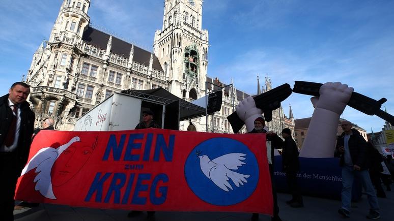 SRF: Мюнхенская конференция прошла под девизом «беззападность»