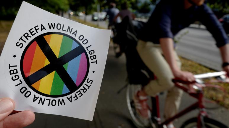 Le Monde: в отношении к ЛГБТ Восточная Европа берёт пример с Москвы, а не с Запада