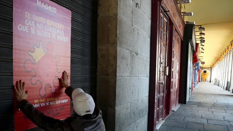 El País: карантин в Испании означает масштабную изоляцию 47 млн человек