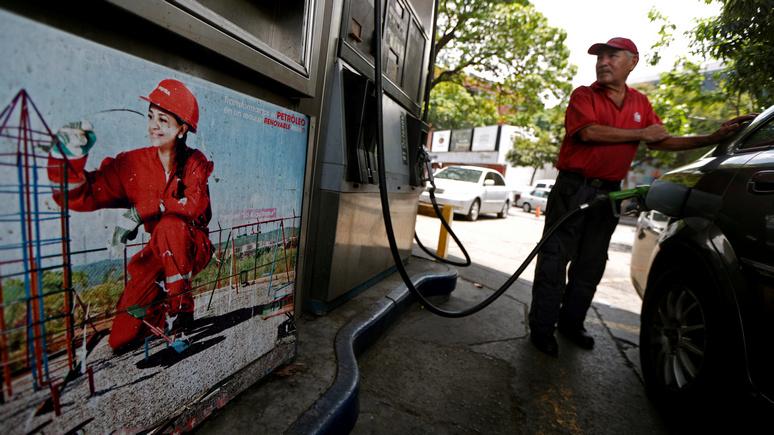 WSJ: нехватка бензина в Венесуэле оказалась страшнее пандемии