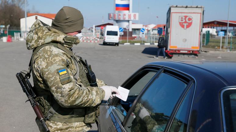 Вести: украинские пограничники задержали нарушителей карантина, пытавшихся выехать в Россию
