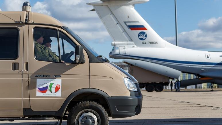 Welt: Италия разочарована Германией и ЕС, зато благодарна России, Китаю и Кубе