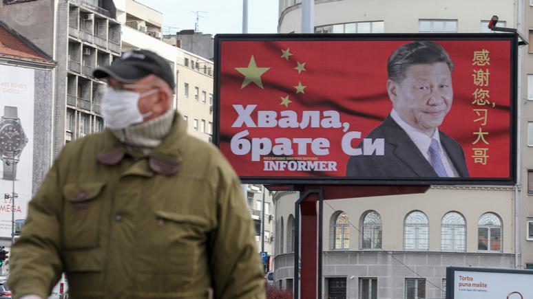 Le Monde: Китай побеждает вирус, но проигрывает в «дипломатии масок»