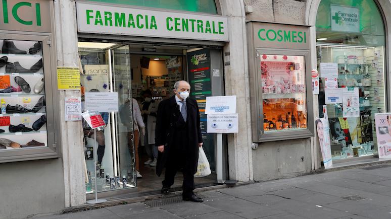 BI: стой, кто идет — в итальянских магазинах поставили роботов для проверки масок и температуры у покупателей