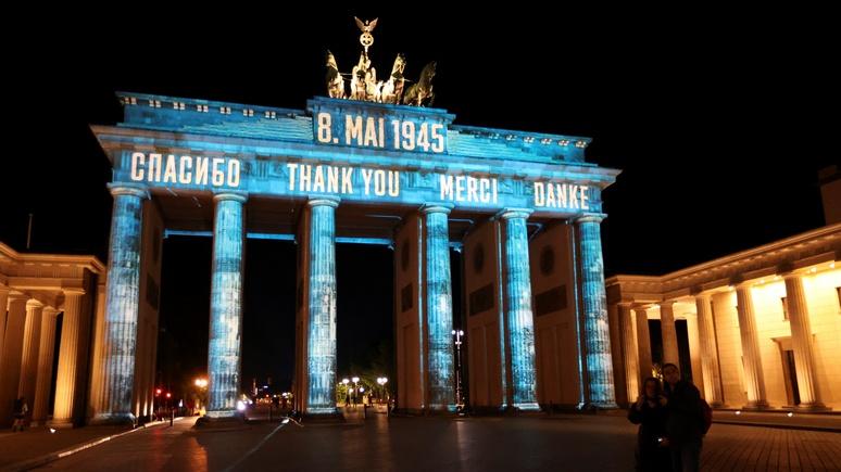Немецкий политик: русские заслуживают уважения — они освободили Берлин от нацизма