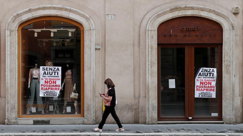 DWN: план спасения Европы после пандемии поможет не бизнесу, а политикам