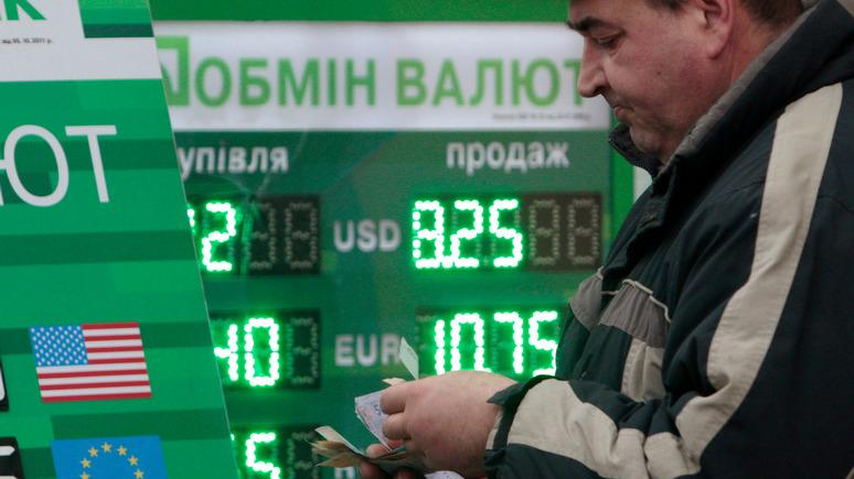 Медведчук: экономическое падение Украины началось при Ющенко в 2005 году