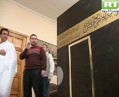 مسلمو روسيا يستعدون لموسم الحج