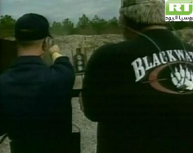 تحميل شركة بلاك ووتر مسؤولية قتل مدنيين عراقيين