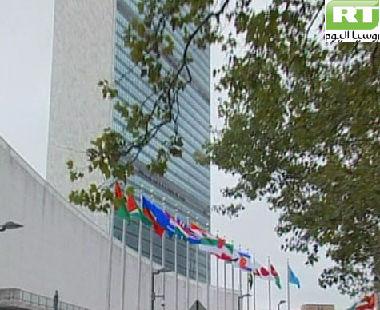 تقرير جديد للوكالة الدولية حول إيران وواشنطن تطالب بتشديد العقوبات