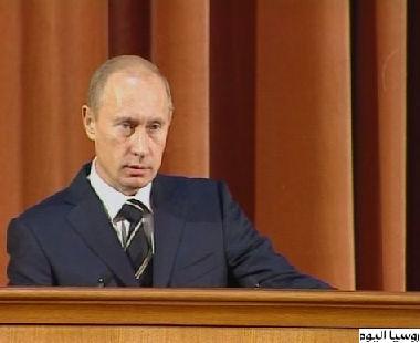 بوتين يضع شروطاً للعودة إلى معاهدةِ القوات التقليدية