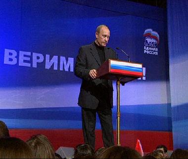 بوتين يدعو أنصاره لتأييد حزب السلطة