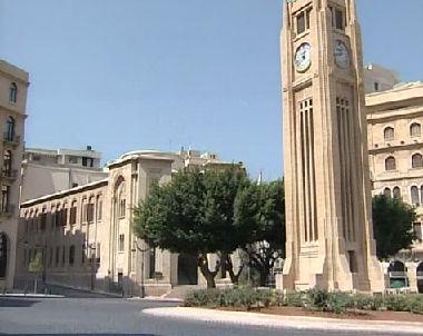المشاركة اللبنانية في أنابوليس