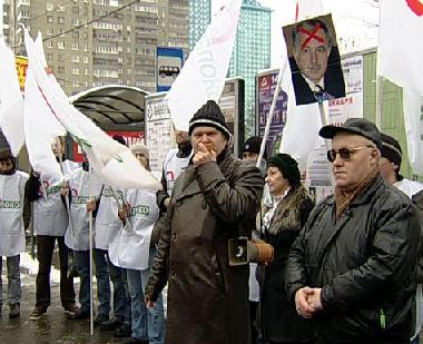 مسيرات وتظاهرت في موسكو